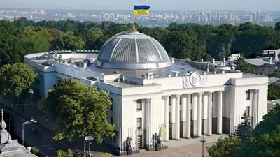 """Лідирує """"Слуга народу"""": які партії готові підтримати кияни на виборах до Верховної Ради"""