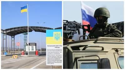 Допомагав Росії під час окупації Криму: експомічнику командира повідомили про підозру