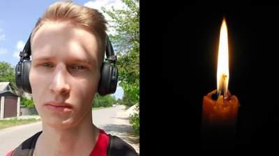 Стрибнув з катамарана і зламав шию: на Азовському морі трагічно загинув 20-річний хлопець