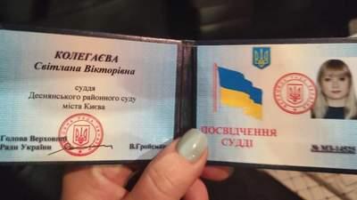 Суддя Колегаєва, що скоїла п'яну ДТП, взяла лікарняний