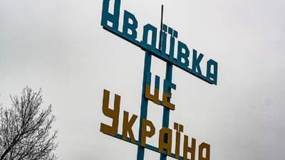 Мы получили очередной геополитический удар по Украине
