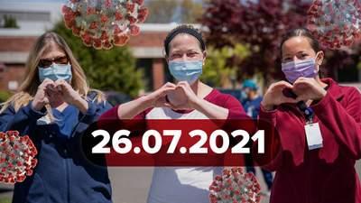 Новини про коронавірус 26 липня: вакцинація вагітних, Дельта на Закарпатті