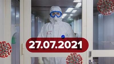 Новини про коронавірус 27 липня: рекорд у Токіо, досягнення ЄС у вакцинації