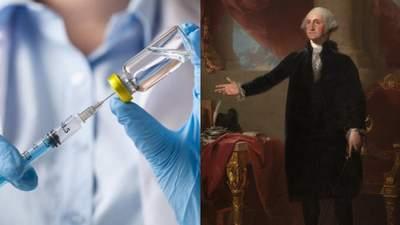 США могли не з'явитися на карті: як вакцинація врятувала країну