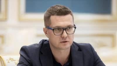 В ОПУ передумали і тепер кажуть, що Зеленський не звільняв заступника Баканова