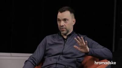 М'яч на російському боці, – Арестович сказав, за яких умов війна на Донбасі закінчиться