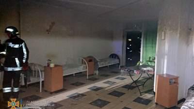 В Кривом Роге горел дом престарелых: фото, видео