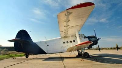 У російській Бурятії знайшли можливі уламки літака, що зник рік тому