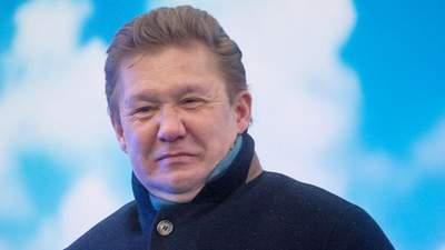 """Никто не предлагал Украине покупать российский газ, – """"Газпром"""""""