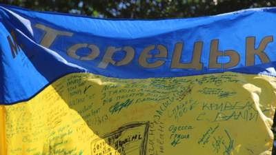 Звільнили землю від мерзотників, – на Донеччині святкують 7 років від повернення Торецька