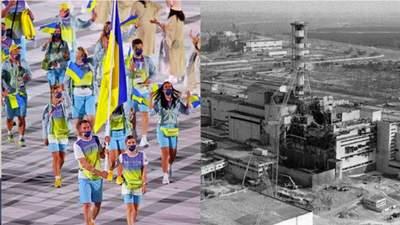 """Україна """"прославилась"""" Чорнобилем: південнокорейський канал вибачився за фейл на Олімпіаді"""