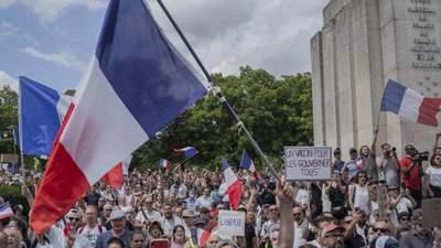 У Франції протестували через обов'язкову вакцинацію: виникли сутички – відео