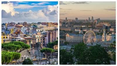 Житло у Римі та квартира у Києві: що дешевше в утриманні