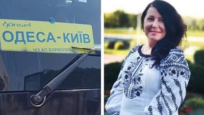 Депутат из Харьковской области сломала ребра в автобусе: ехала в Одессу