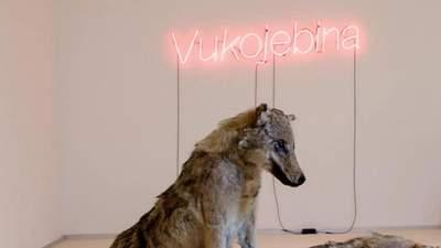 Повішана корова й секс зі свинями: у Києві зоозахисників обурила виставка у PinchukArtCentre