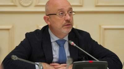 Законопроект о переходном периоде на Донбассе хотят направить в Раду осенью, – Резников