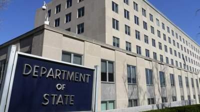 """""""Це огидно"""": у Держдепі США знайшли зображення свастики"""