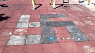 В Кременчуге на детской площадке плиткой выложили свастику: фото