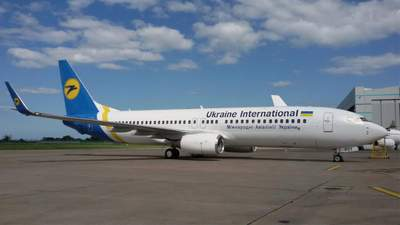 """У """"Борисполі"""" затримали рейс МАУ до Єгипту"""
