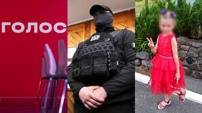 """Головні новини 29 липня: скандал в """"Голосі"""", вбивство Мирослави Третяк і корупція в АРМА"""
