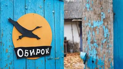 Хутір Обирок: Ukraїner розповів про перевинайдення покинутого села
