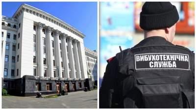 Возле Офиса Президента нашли подозрительную сумку: идет проверка