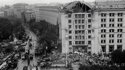 Трагедия на Крещатике: что известно об обвале портала Киевского главпочтамта в 1989-м