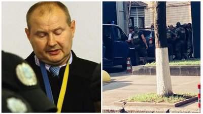 Приехали за Чаусом: спецназ НАБУ заблокировал выезд из здания СБУ