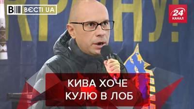 Вєсті.UA: Кива шкодує, що його не переїхав БТР