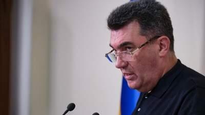 Украина примет участие в миротворческой миссии в Боснии, – Данилов