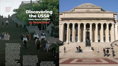 В журнале Колумбийского университета Одессу назвали российским городом – Голос Америки