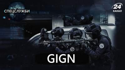 Ради французов: как действует GIGN – самое жесткое в мире подразделение по борьбе с терроризмом