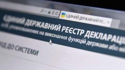 Депутати, ексочільник ОДА та суддя: НАЗК виявило ознаки кримінальних злочинів у 12 деклараціях
