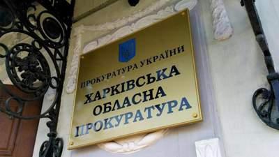 Прокуратура назвала причину смерти 6-летней Мирославы Третяк