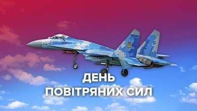 День Повітряних сил: що потрібно знати про українську військову авіацію