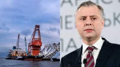 """Україна працює над тим, щоб ЄС не сертифікував """"Північний потік-2"""""""