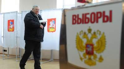 Ілюзія виборчого процесу: як жителі ОРДЛО голосуватимуть на виборах до Держдуми Росії