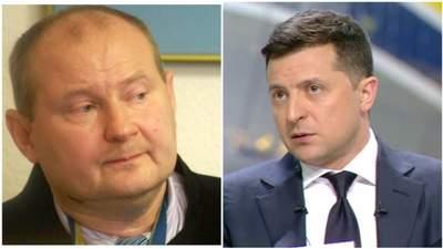 Это сознательная ложь, – в ОП отрицали, что Зеленский встречался с Чаусом