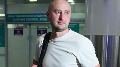 Вбивство Шишова: врятований від замаху Бабченко помітив цікаву аналогію зі своєю справою
