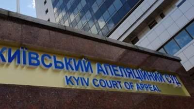 Украинцы начали массово получать фейковые судебные повестки
