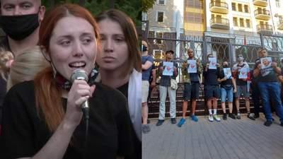 Пора взять в руки вилы, – девушка Шишова на акции памяти погибшему активисту