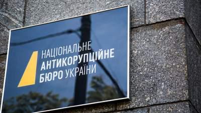 НАБУ відкрило 3 провадження проти СБУ через справу Чауса, – Бутусов