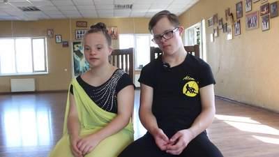 Сонячна пара: танцюристи з синдромом Дауна представлять Україну на Спеціальній Олімпіаді-2021