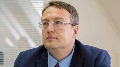 Антона Геращенка звільнили з посади заступника глави МВС