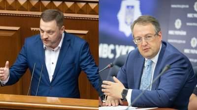 Можливо, сам Монастирський вирішив, щоб Геращенко пішов, – політолог