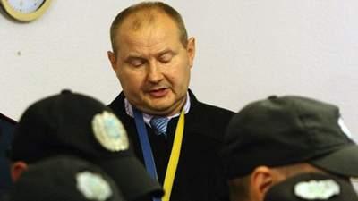 Суд не визначився, хто ж охоронятиме Чауса, – Бутусов