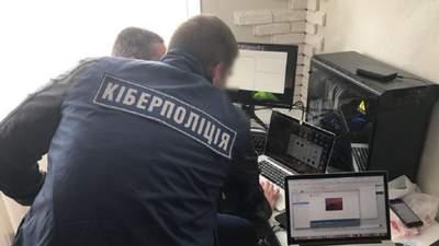"""""""Уряд дарує 17 тисяч гривень за опитування"""": поліція попереджає про шахрайство"""