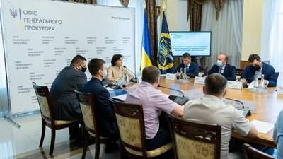 Офіс генпрокурора розсекретить матеріали справ про Іловайську трагедію