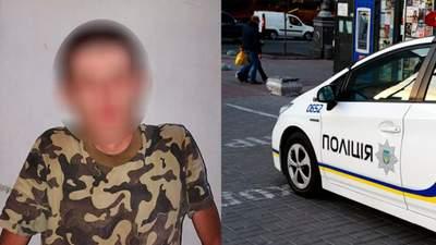 Затягнув у кущі і побив: у Миколаївській області ґвалтівник познущався над жінкою