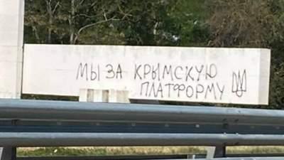 Возле оккупированного Симферополя появились надписи в поддержку Крымской платформы